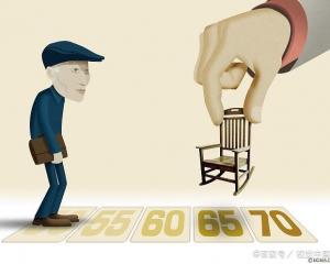 2019年延迟退休方案是否会推出,对哪些人群影响最大呢?